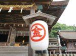 香川県 - 地域のPRイメージ画像