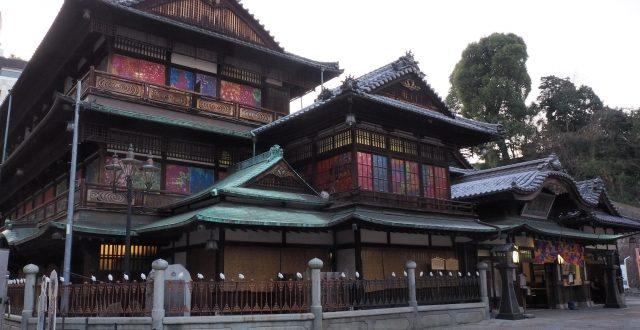 愛媛県 - 地域のPRイメージ画像