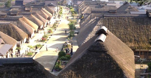 福島県 - 地域のPRイメージ画像