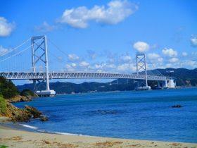 徳島県 - 地域のPRイメージ画像
