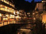 山形県 - 地域のPRイメージ画像