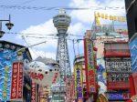 大阪府 - 地域のPRイメージ画像