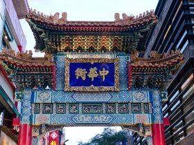 神奈川県 - 地域のPRイメージ画像