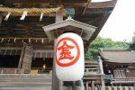 香川県 – 地域サービスのPRを募集中です